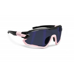 Cycling Sunglasses for Prescription Lenses QUASAR B03