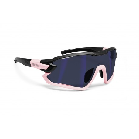 Cycling Sunglasses for Prescription Lenses QUASAR B03